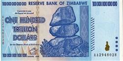 One Hundred Trillion Dollars Banknote (Really) from the Reserve Bank of Zimbabwe - Zimbabwe 2008