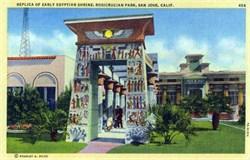 Replica of Early Egyptian Shrine at Rosicrucian Park - San Jose, California