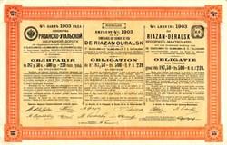 Riazan-Oeralsk - Russian 1903