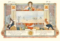 ROYAUME DES SERBES, CROATES ET SLOVENES - JUGOSLAVIA : BELGRADE. 1921