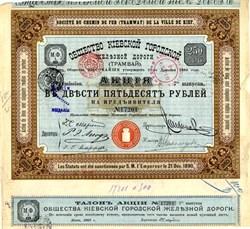 Kief Tramway - Russia - 1890