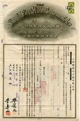Shanghai Fire & Marine Insurance Co. Ltd.