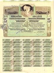 Societe Athenienne D' Automobiles - Athens, Greece - 1918