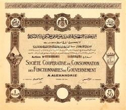 Societe Cooperative De Consommation Des Fonctionnaires Du Government (Vignette of Great Sphinx of Giza) - Eqypt 1910