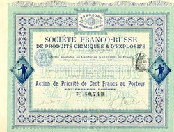 Societe Franco - Russe DE Produits chimiques & d'explosifs (Franco - Russian Society oF Chemicals & Explosives) 1910