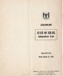 State of Israel Independence Issue - Prospectus - 1951