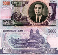North Korean 5000  Won Money authentic Banknote with portrait of Kim Il Sung - 2006