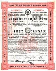 Wladikawkas Railway Company - $1000 Gold Bond - St. Petersburg, Russia 1900