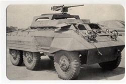 World War II Defense Bond Ford Motor Company Post Card - Armored Troop Carrier - 1941