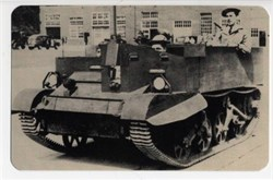 World War II Defense Bond Ford Motor Company Post Card - Troop Carrier 1941