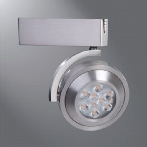 Halo Track Lighting L LED Track Fixtures - Halo light fixtures