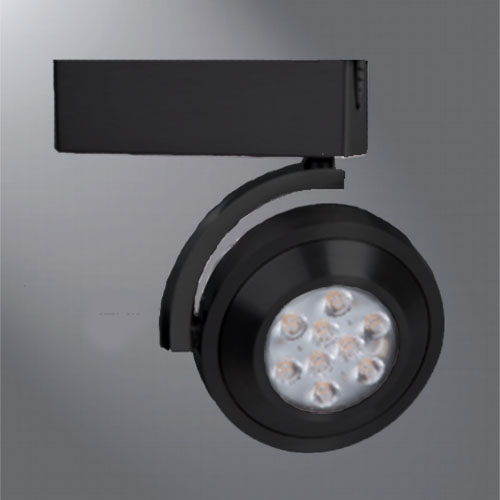 halo track lighting l806 led track fixtures