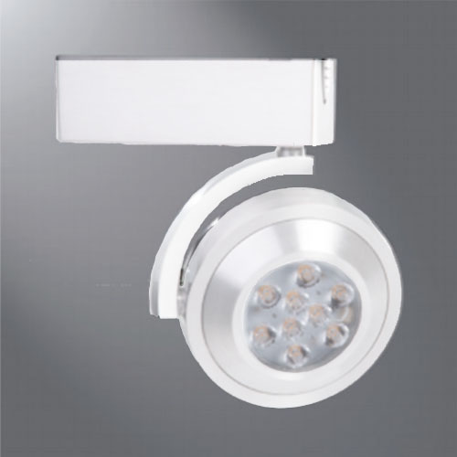 Halo track lighting l806 led track fixtures mozeypictures Image collections