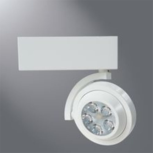 Halo track lighting l806sm led track fixtures white p mozeypictures Image collections