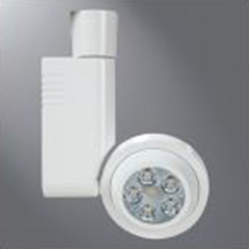Halo Track Lighting L807 Led Track Fixtures
