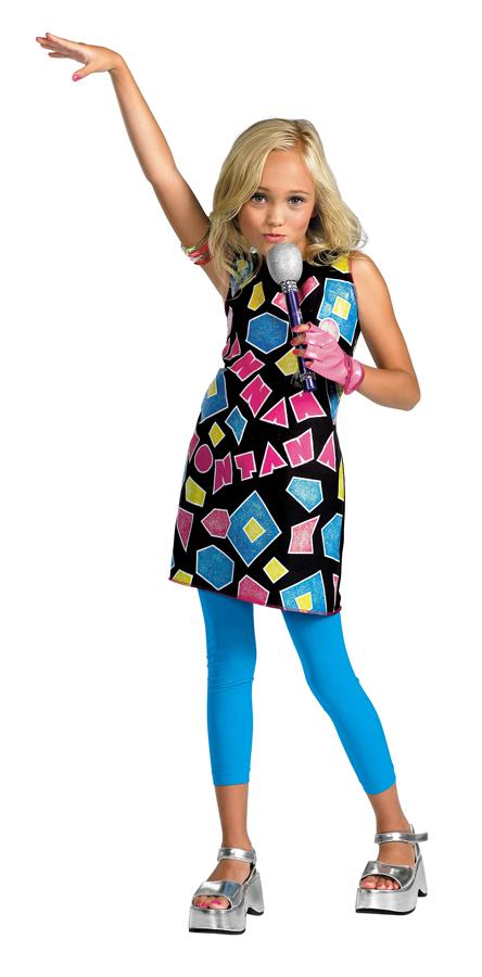 Child Hannah Montana Retro Costume
