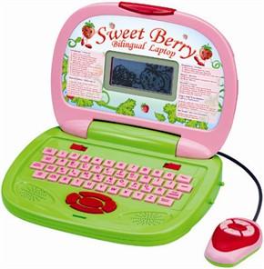 Girls Bilingual Laptop