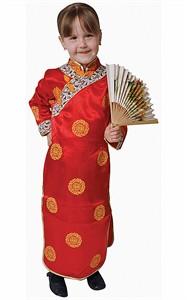 Kids Chinese Empress Costume