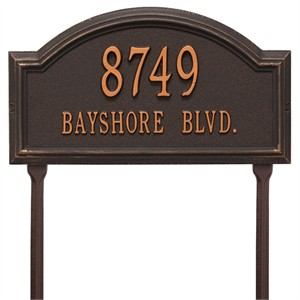 Personalized Providence Arch Lawn Address Plaque - 2 Line