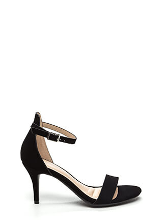 Come Up Short Ankle Strap Heels