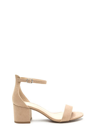 Low And Behold Strappy Block Heels
