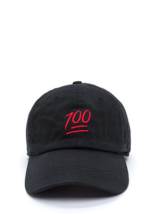 Solid Perfection Woven Baseball Hat