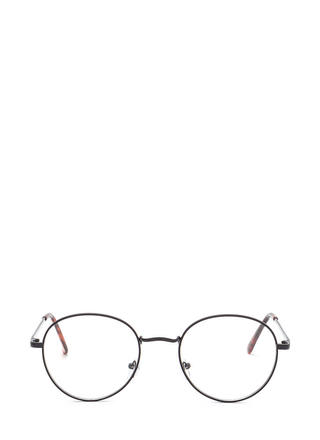 See You Clearly Wire Glasses