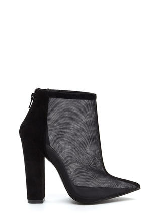 Sheer Perfection Faux Suede Booties