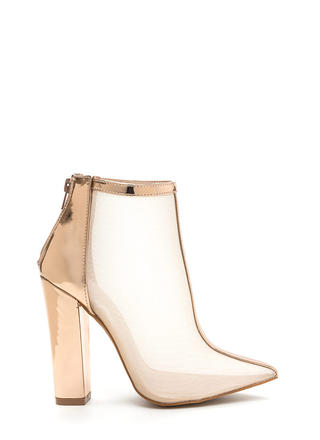 Sheer Perfection Metallic Booties