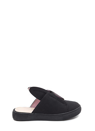 Hop To It Faux Nubuck Slide Sneakers