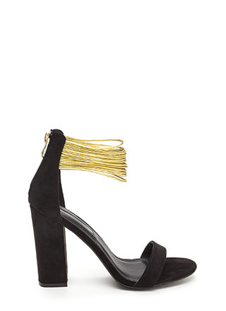 Cord Progression Chunky Faux Suede Heels