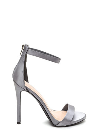 Simply Stunning Satin Ankle Strap Heels