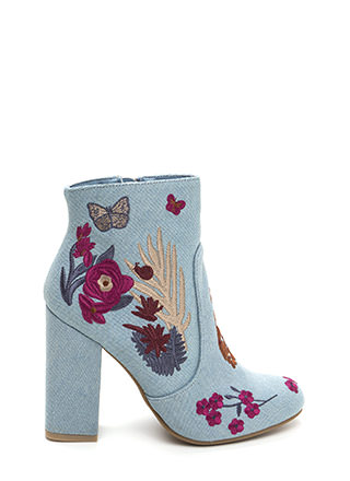 Social Butterfly Chunky Denim Booties