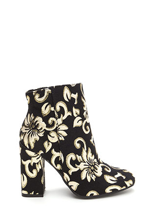 Blocked Off Chunky Floral Swirl Booties
