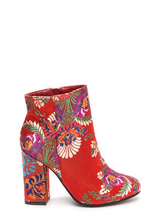 Blocked Off Chunky Floral Satin Booties