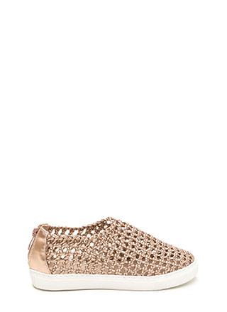 Weave A Message Metallic Sneakers