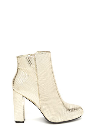 This Is Living Chunky Scaled Booties