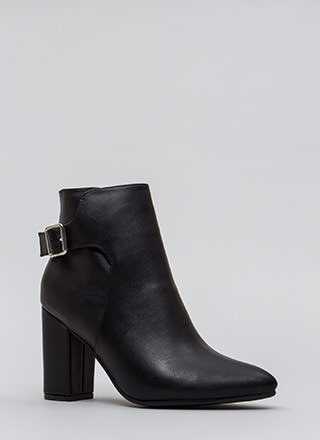 Just One Pointy Faux Leather Booties