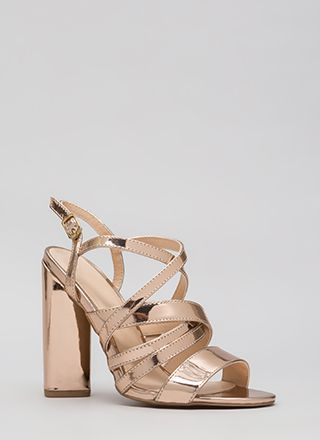 C'Mon Get Strappy Caged Chunky Heels