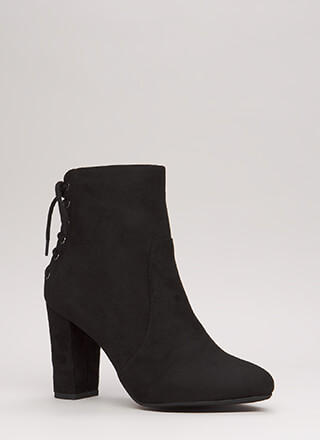 Turn Around Chunky Lace-Back Booties