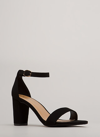 Simply Striking Chunky Faux Nubuck Heels