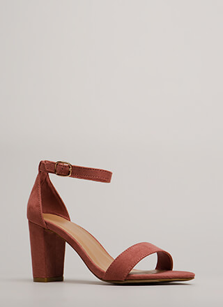 Simply Striking Chunky Faux Suede Heels
