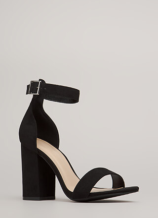 Stand My Ground Strappy Block Heels