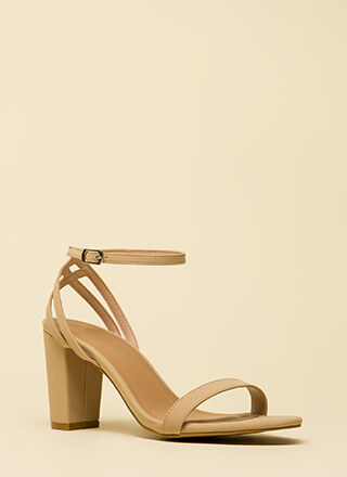 Sexy And Strappy Faux Nubuck Heels