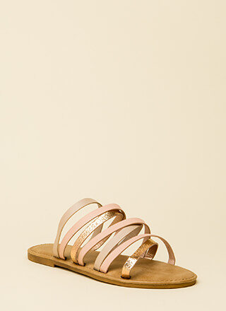 Don't Worry Be Strappy Sandals