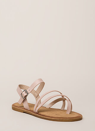 Sunday In The Park Strappy Sandals