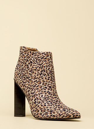 You Animal Chunky Leopard Booties