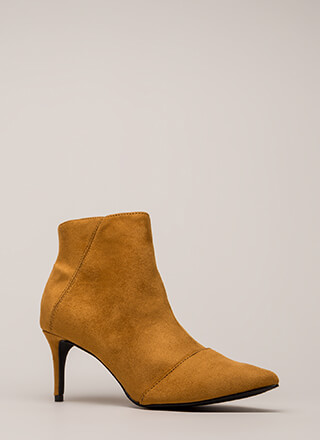Short And To The Point Booties
