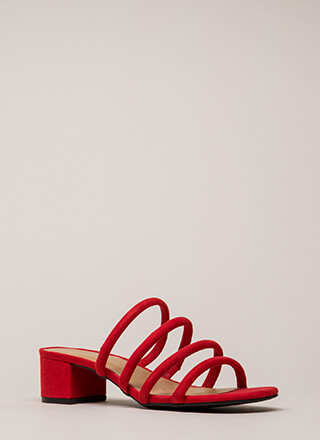I'll Wait Four You Strappy Block Heels