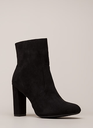 Chunky Fresh Faux Suede Booties